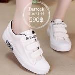 รองเท้าผ้าใบผู้หญิงไซส์ใหญ่ 40-44 EU สีขาว รุ่น KR0509