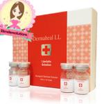 Derma Heal LL 10 vial - Mesofat แก้มและใบหน้า