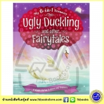 My 6 in 1 Treasury : The Ugly Duckling And Other Fairy Tales รวมนิทานคลาสสิก 6 เรื่อง ลูกเป็ดขี้เหร่