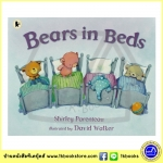 Bears In Beds : Shirley Parenteau : Walker Bedtime Story หนังสือนิทานภาพก่อนนอน หมีน้อยบนเตียง