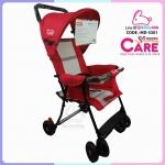 รถเข็นเด็กแบรนด์ modern care รุ่น MINI HALF CANOPY สีแดง