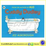 Jez Alborough : Cuddly Dudley นิทานภาพ ปกอ่อน เจส ลูกเพนกวินตามหาอ้อมกอด Hug