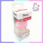 ขวดนม Pureen Ultra Soft ขนาด 2 OZ