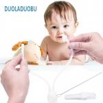 ที่ดูดน้ำมูกเด็ก แบบสายยาว (ควบคุมแรงดูดด้วยปาก) + ที่คีบขี้มูกแห้ง + แปรงล้างท่อ DUOLADUOBU