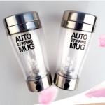 แก้วคนเองอัตโนมัติ Auto Stirring Mug