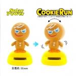 ตุ๊กตา Cookierun โซล่าร์เซลล์