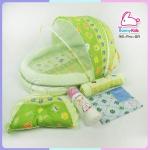 ng-pro-sx เซ็ทที่นอนมุ้ง+ผ้าห่ม+ผ้ายาง สีเขียว