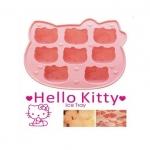 ที่ทำน้ำแข็ง Hello Kitty <พร้อมส่ง>