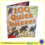 100 Quick Quizzes for ages 7-8 หนังสือความรู้ผ่านคำถาม สำหรับเด็ก 7-8 ปี
