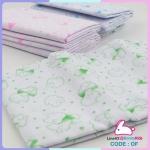 ผ้าอ้อมเด็ก ผ้าสาลู TC ขอบโพ้ง (แพ็คยกโหล 12 ผืน) 27x27 นิ้ว แพ็ค 10 โหล