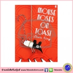 Daren King : Mouse Nose on Toast : Faber หนังสือปกแข็ง