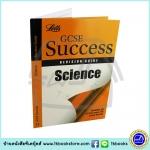 Letts GCSE Success - Science Revision Guide คู่มือทบทวน วิทยาศาสตร์