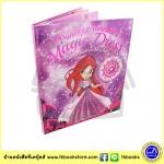 Princess Twinkles Magic Dress นิทานปกแข็ง ชุดวิเศษของเจ้าหญิง มีปุ่มกดให้กระโปรงเรืองแสง