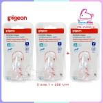 โปร 2 แถม 1 จุกนมพีเจ้นส์ Pigeon เสมือนนมมารดา รุ่น มินิ size Y (5-7 เดือน) แพ็ค 2