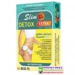 Slim Detox Extra 1@90 สลิม ดีท็อก เอ็กซ์ตร้า
