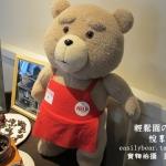 ตุ๊กตาหมี teddy bear ผ้ากันเปื้อน