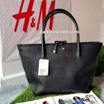 กระเป๋าหนัง สะพายไหล่ สีดำ ยี่ห้อ H&M แท้