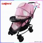 รถเข็นเด็ก คิตตี้ โยกได้ Kitty & Daniel Camera Baby Stroller
