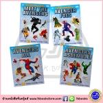 DK Ultimate Amazing Sticker Book : Marvel : Avengers : 50 Reusable เซตหนังสือสติกเกอร์ อเวนเจอร์ 4 เล่ม