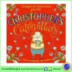 OUP Charlotte Middleton : Christopher 's Caterpillars นิทานจากสำนักพิมพ์ออกซ์ฟอร์ด ตัวหนอนของคริสโตเฟอร์