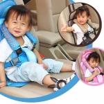 ที่นั่งในรถยนต์เด็ก คาร์ซีทแบบพกพา Portable CarSeat
