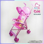 รถเข็นเด็กแบรนด์ modern care รุ่น Buggy Stroller สีชมพู