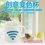 แก้วกาแฟ WIFI เปลี่ยนสีตามอุณหภูมิ