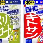 โปรโมชั่นเซ็ตสุดคุ้ม DHC Kitosan (20วัน) + DHC Meriroto (20วัน)