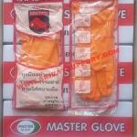 ถุงมือยางแม่บ้านสีส้ม ตรากระทิง