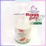 เจลล้างมือ HAPPY BABY ขนาด 250 ml