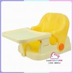 เก้าอี้เด็ก 2 in 1 ใช้อาบน้ำ และทานข้าว