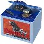 ก้อตซิล่าขโมยเหรียญ Godzilla Coin Bank