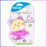 ยางกัด Natur แบบมีน้ำ ปลอดสาร BPA สีชมพู