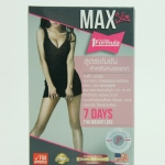 Max Slim 1@90 แม็กซ์สลิม สูตรเข้มข้น สำหรับคนลดยาก ดื้อยา JP Natural Cosmetic