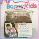 Body Support ชุดที่รองคาร์ซีท และรถเข็นเด็ก สีน้ำตาล