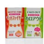 สุดคุ้มวันนี้!! ซื้อ Motto fire และ Calo out ในราคาพิเศษสุดๆ