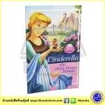 Disney Princess Chapter Book : Cinderella เจ้าหญิงดิสนีย์ ซินเดอเรลล่า หนังสือนิทานแบ่งเป็นบท
