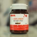 แอล-กลูต้า อาโมนิ L-GLUTA ARMONI