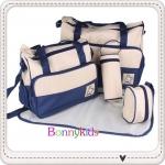 กระเป๋าสัมภาระคุณแม่ 5 ชิ้น Mummy (High-End รุ่น Huayao) สีน้ำเงิน