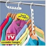 ไม้แขวนเสื้อมหัศจรรย์ Wonder Hanger