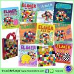 Elmer the Patchwork Elephant 10 Books Collection : David McKee : เซตหนังสือนิทานเด็ก ช้างเอลเมอร์