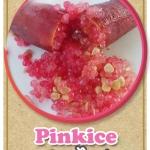 ต้นมะนาวคาเวียร์เสียบยอดสายพันธุ์ Pink Ice Size L