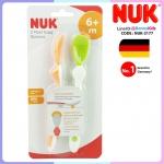 NUK 2 Rest Easy Spoons ช้อนป้อนอาหาร แพ็ค 2 ชิ้น