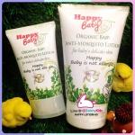 แฮปปี้เบบี้โลชั่นกันยุงออร์แกนิค Happy Baby Organic Baby Anti-Mosquito Lotion ขนาด 60 ml