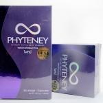 Phyteney ไฟทินี่