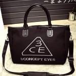 กระเป๋าเดินทาง ใบใหญ่ แบรนด์ 3CE ของแท้จากเกาหลี วัสดุ NYLON เนื้อหนาสีดำ