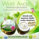White Angel ครีมสาหร่ายขาว