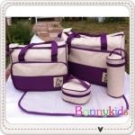 กระเป๋าสัมภาระคุณแม่ 5 ชิ้น Mummy (High-End รุ่น Huayao) สีม่วง