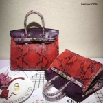 กระเป๋าถือสะพาย ขนาด 30 เบอกิ้นปั้มลายงานหนังวัวแท้ สีทูโทน (Leather100%)