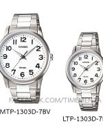 Casio MTP-1303D-7BV+LTP-1303D-7BV